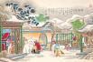 红红火火中国梦—中国木版年画展亮相鲁迅纪念馆