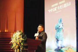 国之重器人文传城 第54届康桥论坛在河南举办