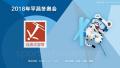 张鑫:平昌或是自己最后一战 希望2022圆梦