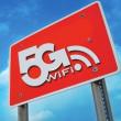 5G技术研发试验新阶段