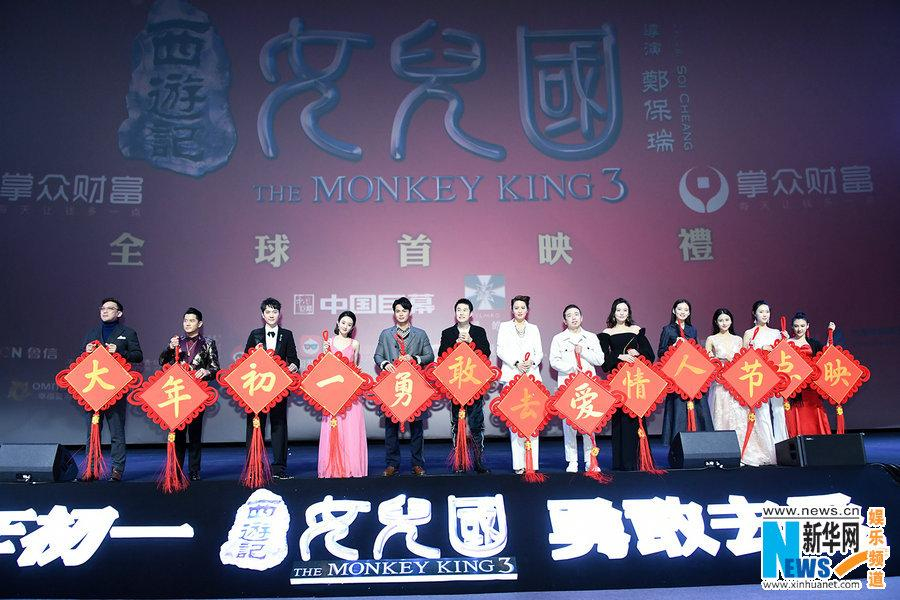 江苏快三推荐和值推荐:春节档电影精彩纷呈:哪些上市公司将成赢家?