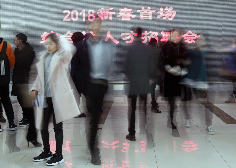 杭州举办2018新春首场人才招聘会