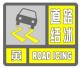 雪要继续下,最高温2℃!济南发布道路结冰黄色预警
