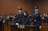 """一审被判死刑,""""杭州保姆纵火案""""被告莫焕晶已提起上诉"""