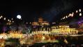 新版《禅宗少林·音乐大典》3月8日首秀演出