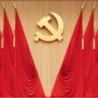 党和国家机构改革决定