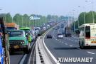 长江二桥明起维修施工22天 将封闭单向车道半幅路面
