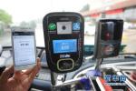 石家庄公交迎来电子支付时代 可享15次免费乘车福利