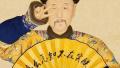 故宫博物院常务副院长王亚民:故宫文创一年卖10亿多吗