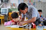 教育怎样让人民更满意?代表委员建言献策