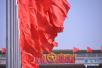 外媒看两会:渐进式改革铸中国模式 一带一路机遇多
