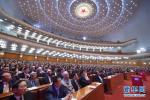 汪洋当选新一届全国政协主席 张庆黎等24人当选副主席(名单)