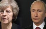 外媒:英国首相特蕾莎·梅将宣布驱逐俄罗斯外交官