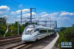 莱西至海阳高铁争取今年开工 预设4座车站