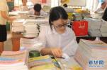烟台中小学教师资格考试今天开考 17435人奔赴18个考点