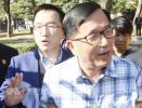 """陈水扁获准出席其子""""造势晚会"""" 监狱:考虑到亲情"""