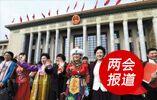 中国纪检监察报:监察委员会的首要职责是监督