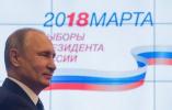 新闻背景:俄罗斯联邦第七届总统选举