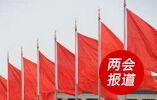 中华人民共和国全国人民代表大会公告(第五号)