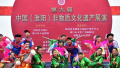 非物质文化遗产项目在河南淮阳展演 其中国家级项目18个