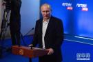 普京在俄总统选举中领先