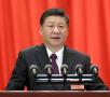 国家主席习近平在十三届全国人大一次会议闭幕会讲话侧记