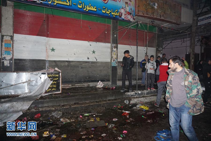 叙首都大马士革