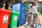 今年起,南京要强制垃圾分类了 首先从党政机关开始实行