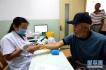 何时需要做健康体检?