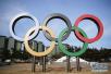 冬奥会新建场馆将体现中国味 水立方实现冰水转换