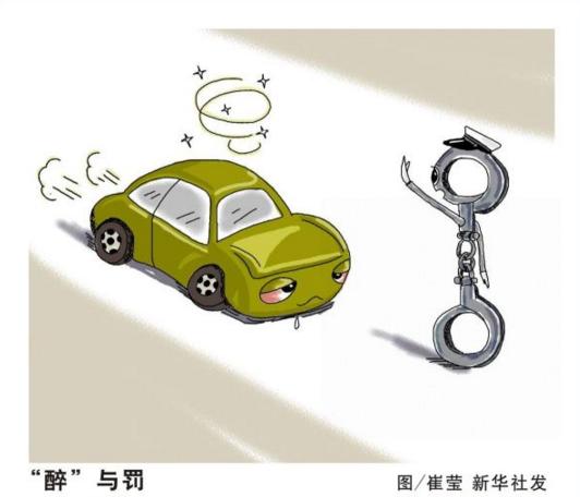 """北京赛车稳赢方法规律:""""碰瓷儿""""酒驾司机 三男子敲诈8千元被刑拘"""
