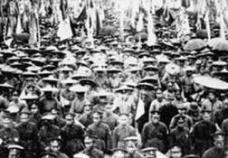 1925年省港大罢工爆发