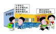 哈尔滨市25所学校成为全省首批研学旅行试点学校