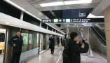 沈阳地铁二号线北延线4月8日正式载客试运营