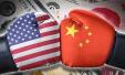 人民网评:1000亿美元唬谁呢?中国不是吓大的!