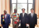 车俊会见津巴布韦总统姆南加古瓦  袁家军一同会见