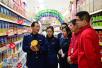 驻马店市全面开展大型食品商超专项治理