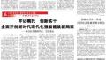 """山东引才进入工程化品牌化时代 """"泰山品牌""""成标杆"""