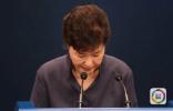 朴槿惠国情院受贿案正式审理 以健康原因为由拒出席