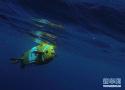 潜龙3带回深海秘密
