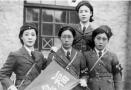 争做慰安妇的日本女