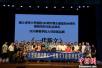 《一代斯文》话剧赴台湾新竹清华大学演出