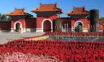 """辽宁""""五一""""假期旅游收入95.4亿元 同比增长超15%"""