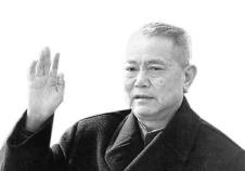 1992年李先念在北京逝世