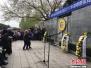 南京大屠杀幸存者清明家祭:历史不能忘