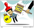 潍坊昌乐二中对老赖子女说不!回应:限制就读贵族学校