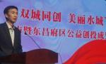 李春田、闫剑波分别出任山东聊城、济宁市委副书记