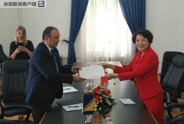 波黑与中国互免签证双方已确认 5月29日正式生效