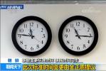 朝鲜今日正式变更标准时间与韩国同步:比此前平壤时间提前30分钟