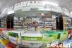 青岛市食药监局:购药买保健品 须看准
